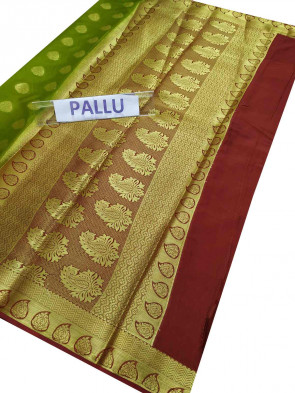 RAW SILK SAREE OVER ALL BODY FLOWER DESIGN WITH  LEAF RED AND GOLD BORDER