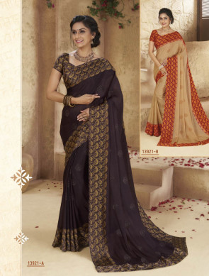 Sudarshan Family Store latest Fancy Vintage plus-2 Multi Design Various printed  Georgette Synthetic Sareev