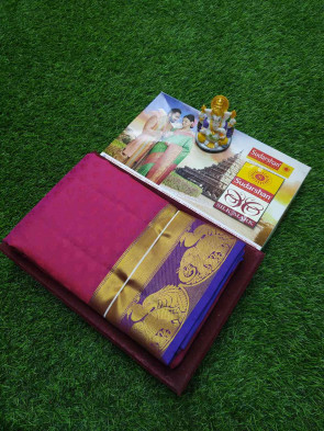 100% Pure kanchi silk saree comes with over all body small leaf embosse with big multi design gold jari and blue border