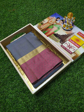 100% Pure Silk Saree comes with over all body plain and gold mango butta line with small flower embose border