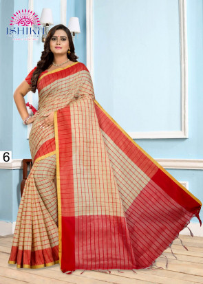 Sudarshan New Fancy Cotton Checks saree