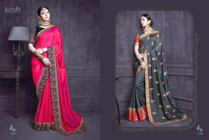 Sudarshan Family Store latest Fancy kash Multi Design Various Embroidery  Synthetic georgette Saree