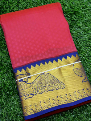 Half silk saree comes with over all body flower embose design with multi design gold border