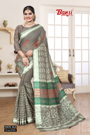Sudarshan Family Store latest Fancy Vinita Silk Multi Design Various printed  Georgette Synthetic  Saree