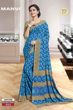 Sudarshan Family Store latest Fancy ATS manvi_BUMPER _ DRO Multi Design Various printed  Georgette Synthetic  Saree