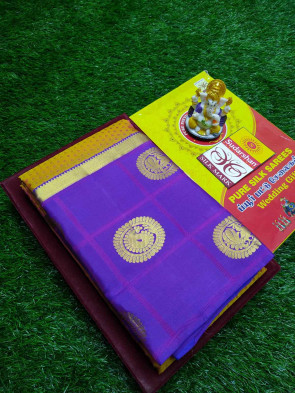 100% Pure kanchipuram  silk saree comes with over all body small flower embosse  with multi design big border